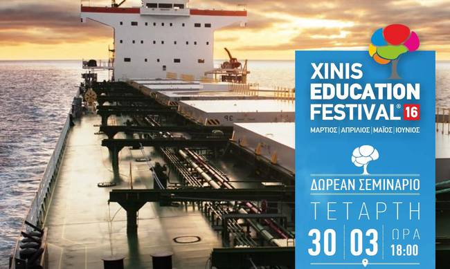 681867-xinis-education-festival-2016-shipping-finance-principles.jpg