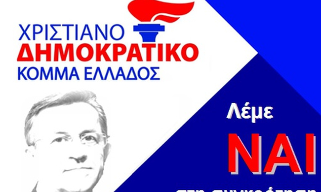 682246-nikolopoulos.png