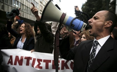 GREECE-REFORMS-PROTEST_2016_1_21_16_6_34_b2