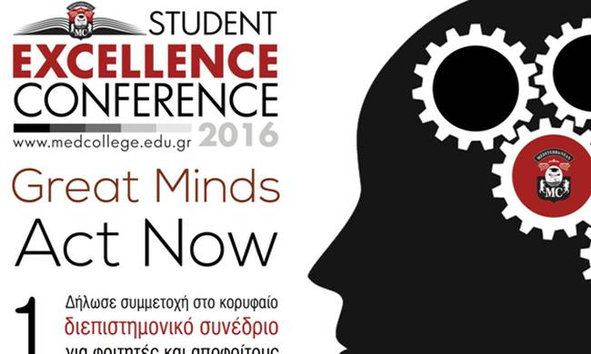 695530-4th-student-excellence-conference-2.jpg