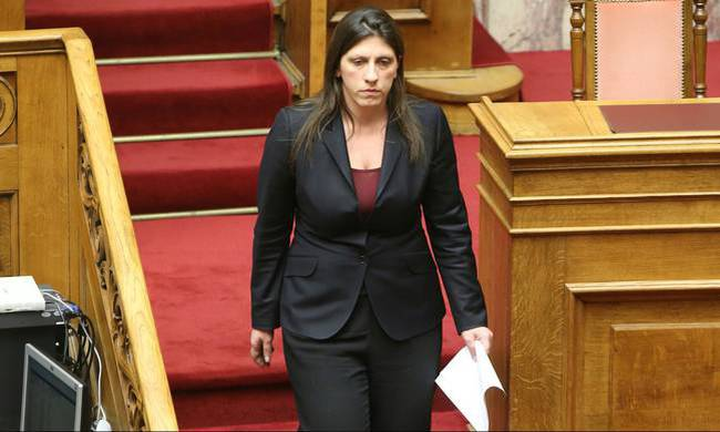 695845-kwnstantopoulou.jpg