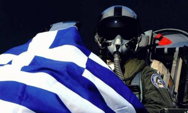 697353-greek-pilots.jpg
