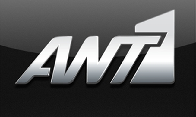 436295-ant1-tv.png