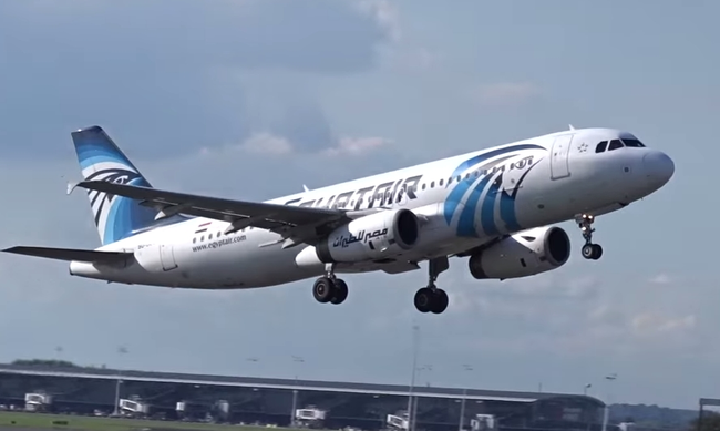 710140-egyptair-airbus.png