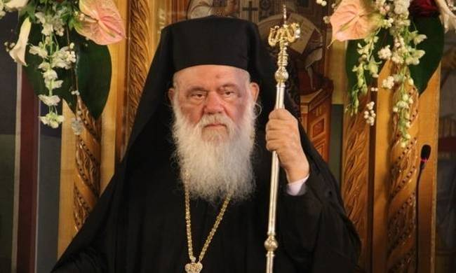 715409-archbishop_ieronimos.jpeg