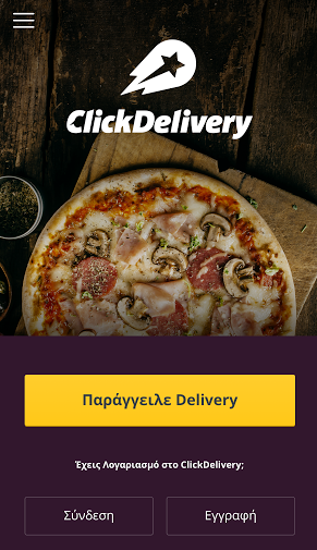 clickdelivery2