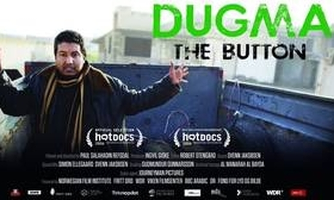443289-dugma-the-button-co31i7lxyaansa4.jpg