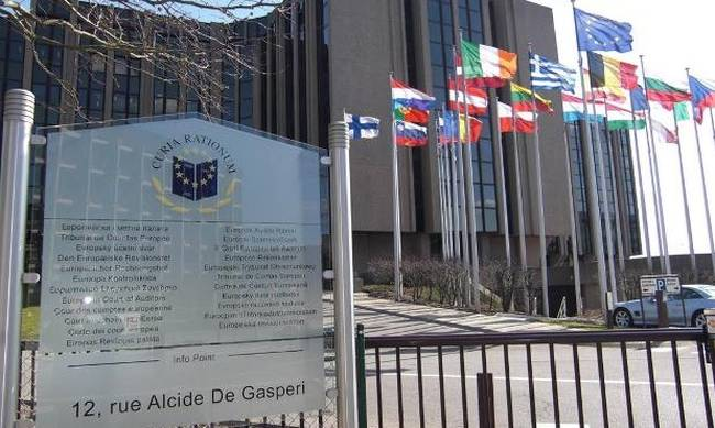 741155-european_court_of_auditors.jpg