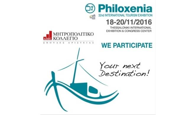 744506-philoxenia_fb_post.jpg