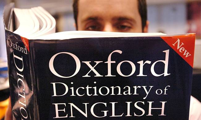 746212-oxford-dictionary.jpg