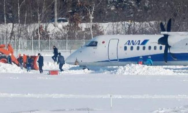 763607-144015_ana-plane-overruns-at-new-chitose-airport.jpg