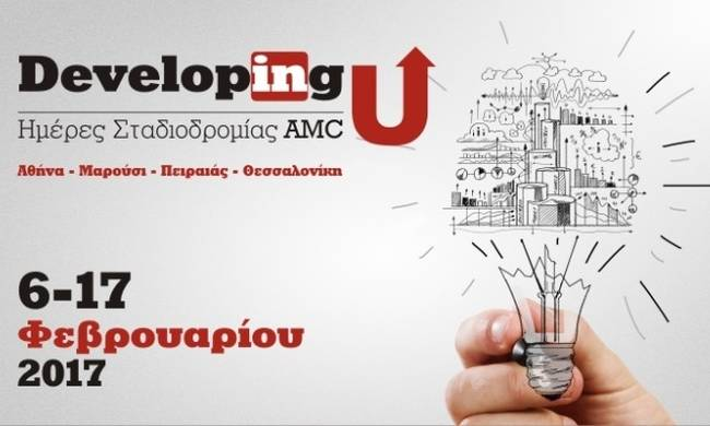 764853-developingu2017.jpg