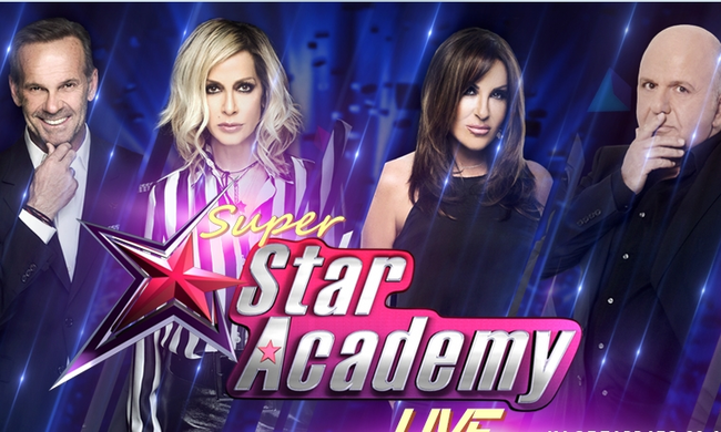 494378-site-star-academy-950x518.png