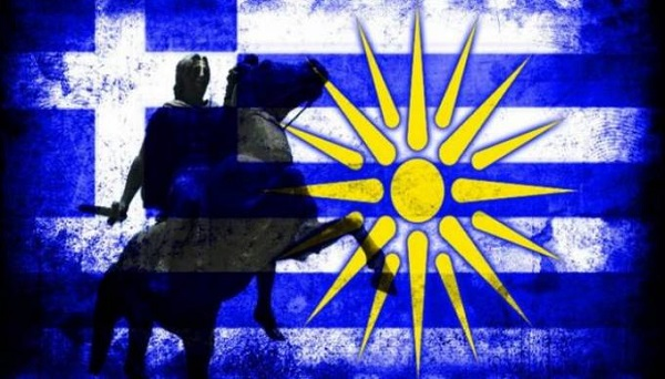 macedonia_greek1