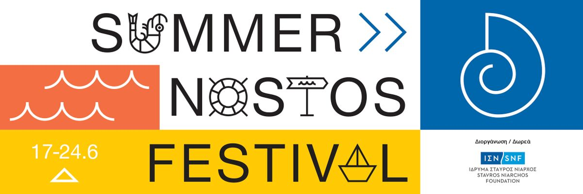 SNfestival_Logo_preview
